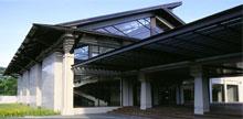 Aquino Center